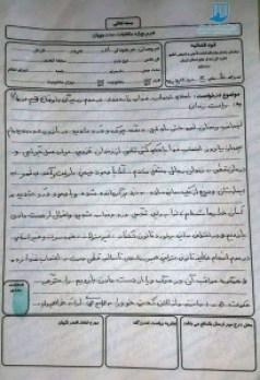 نامه اعتصاب غذای رمضان کمال احمد به ریاست زندان_kampain.info