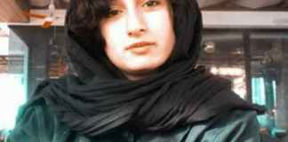 مرجان اسحاقی