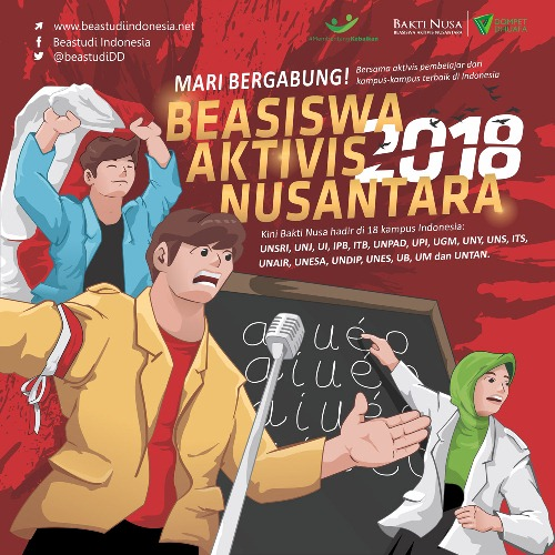 Beasiswa Aktivis Nusantara 2018