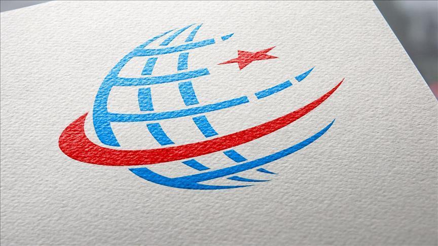 Ulaştırma Denizcilik ve Haberleşme Bakanlığı Personel Alım Sınavı Sonuçları Açıklandı