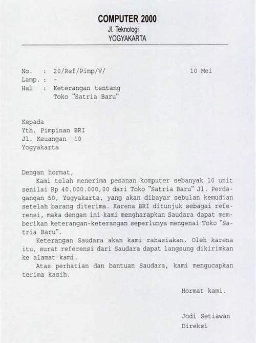 surat referensi nasabah bank