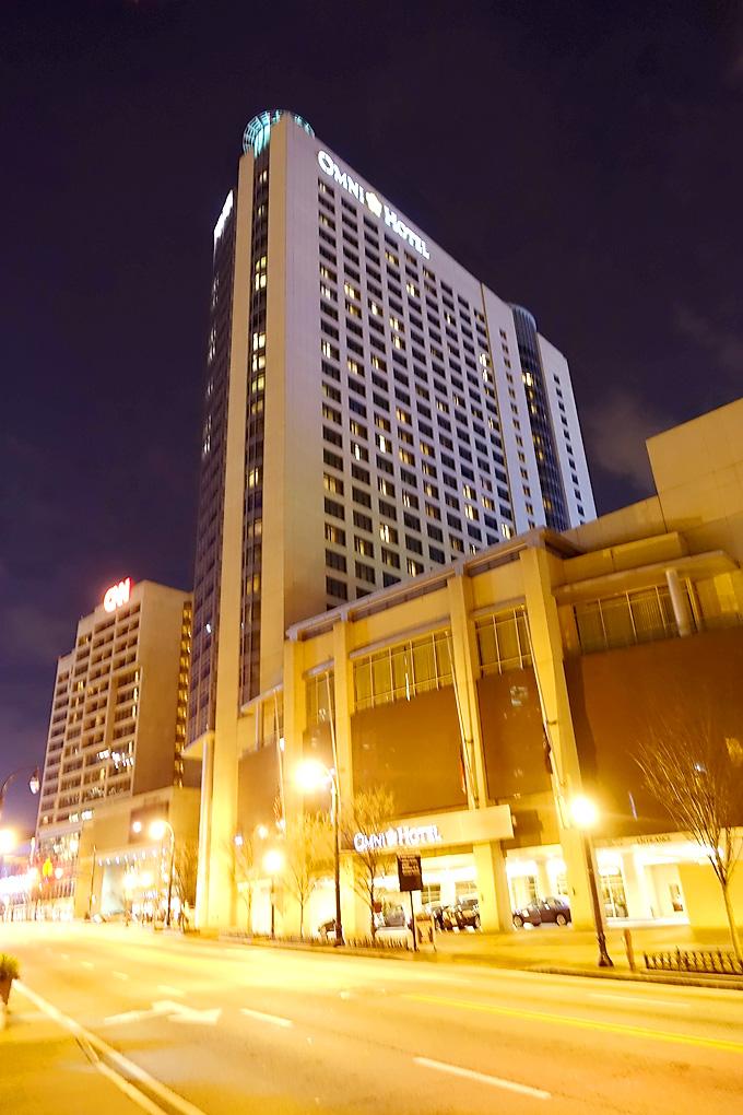 Atanta-Georgia-Omni-Hotel-Exterior