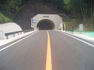 国道163号地方道路交付金工事((仮称)北大河原トンネル)