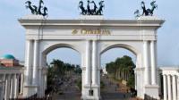 CitraRaya Tangerang