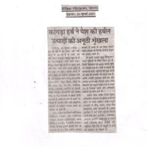 Dainik Veer Pratap-july-07.