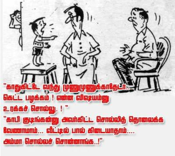 madhan_comedy1