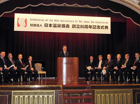 記念式典であいさつする滝会長(中央)