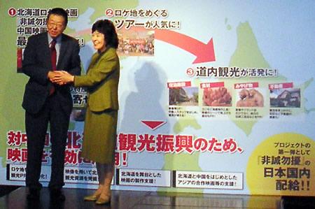 似鳥社長(写真左)と高橋知事