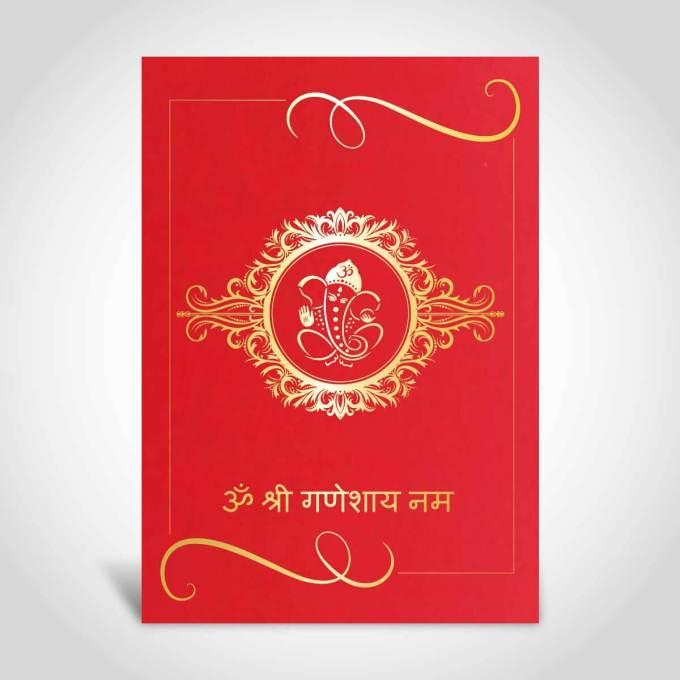 Hindu Wedding Card CFK121