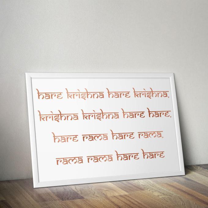 Hindu Poster, Mahamantra, Rose Gold Foiled – 1