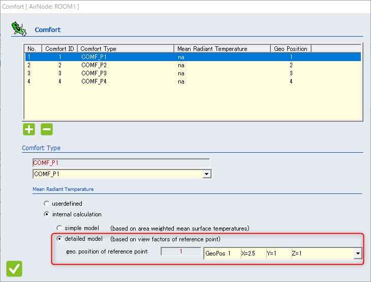 MRTの計算位置の指定