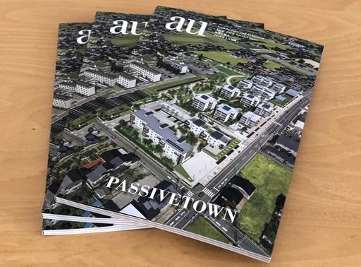 a+u 2018年4月号別冊 表紙