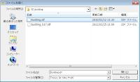 *.idfファイルを指定
