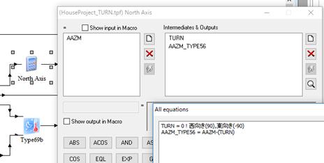 建物の向き(TURN)と太陽方位角(AAZM_TYPE56)の計算式