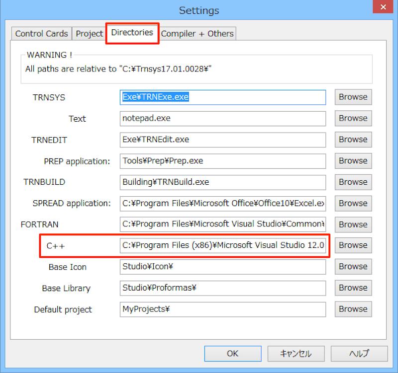 Visual Studioのパスを設定する