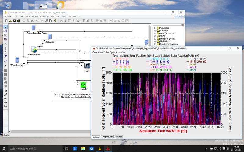 Windows10で動作中のTRNSYS