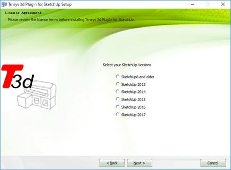 TRNSYS3Dが対応するSketchUpのバージョン