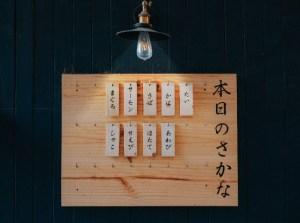 TRNSYS日本語サプリメント