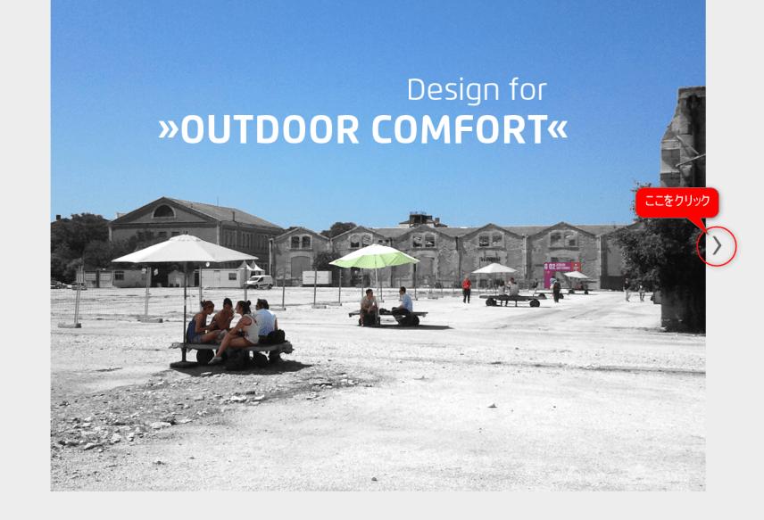 Design for OUTDOOR COMFORT