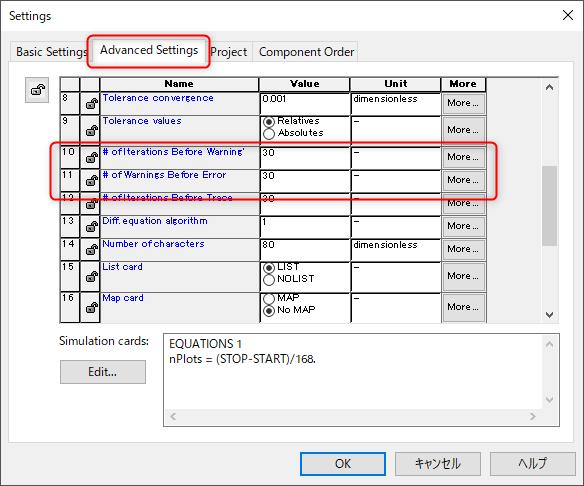 SettingsのAdvanced Settingsで設定する