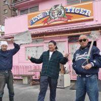 【開店】ついに完成!ロバート秋山パパの新店が移転オープン!「ファンキータイガーアジト」で、門司港の本格焼きカレーとハンバーグを!