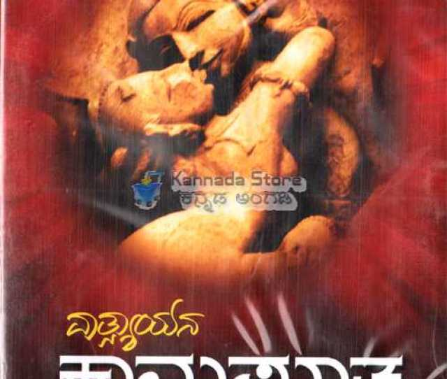 Vatsayana Kamasutra Dvd