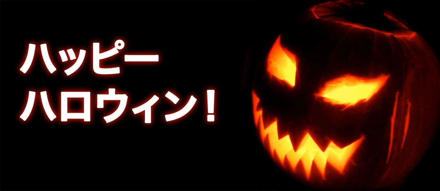 Image result for halloween in japan