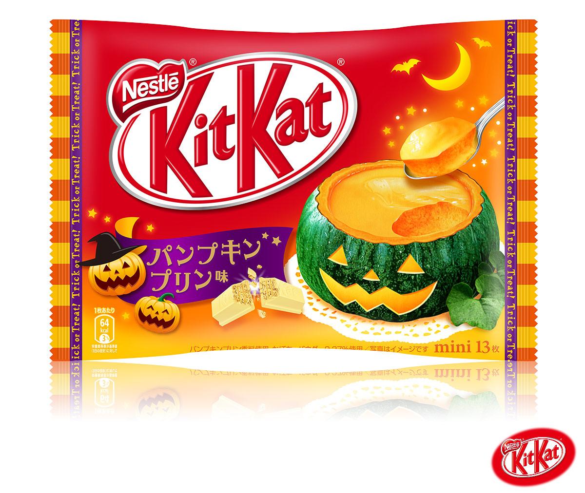Kit Kat japonais  quelle crativit