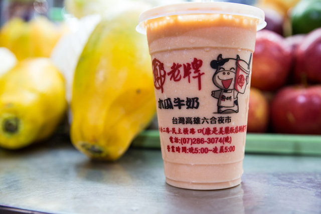 67-Kaohsiung-Food-PAPAYA-MILK