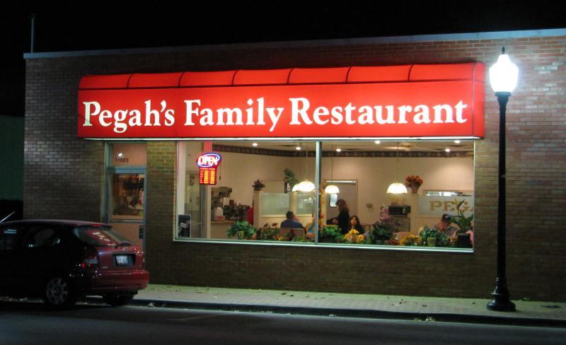 Pegahs Family Restaurant 66203