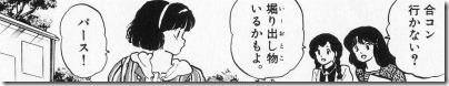 90DC9E46
