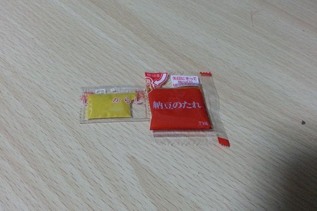 hokkaidonattou_004