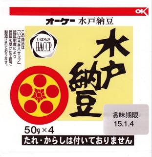 ok-mitonattou-002