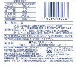 8C898F5E