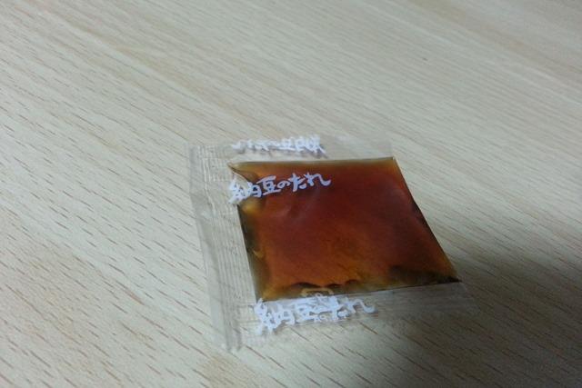 mitononattou-daisukisan-008