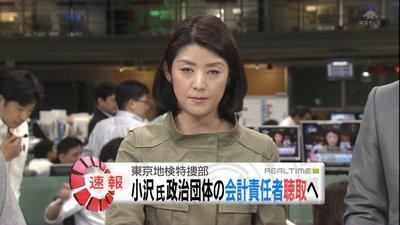 https://i0.wp.com/www.kanteiya.com/column/image/KanNaoto20100607/TonomotoYuko.jpg