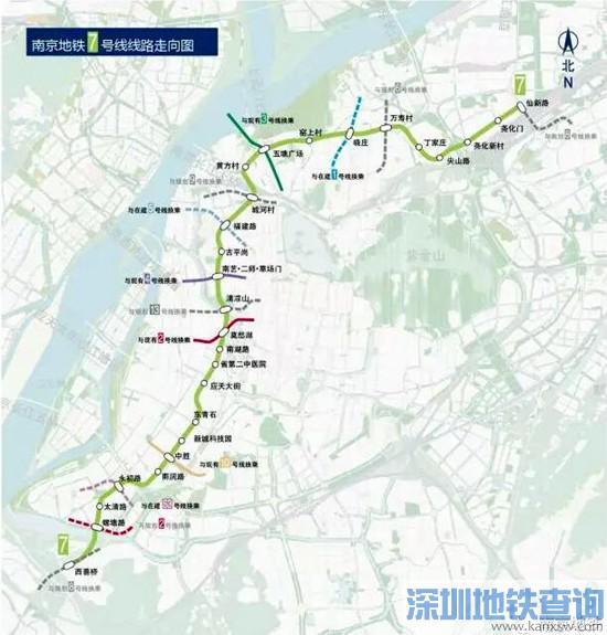 2017南京地鐵在建線路最新建設進展(截至2017年7月) - 地鐵查詢網