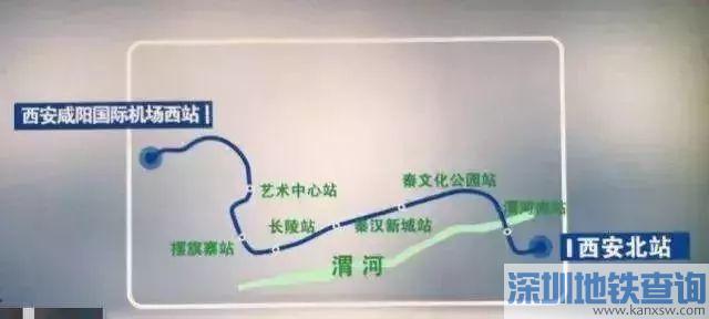 鄭州地鐵2號線南延線站點標準化名稱出爐 附鄭州地鐵二號線南延線所有站點名稱一覽 - 地鐵查詢網