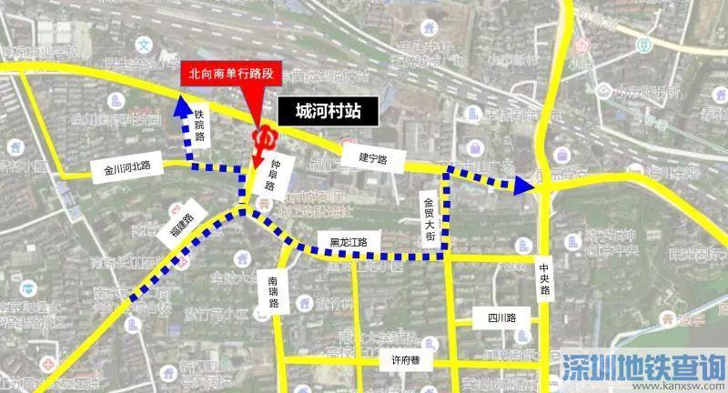 南京地鐵7號線城河村站2019年3月30日起圍擋施工 預計工期至2021年底 - 地鐵查詢網