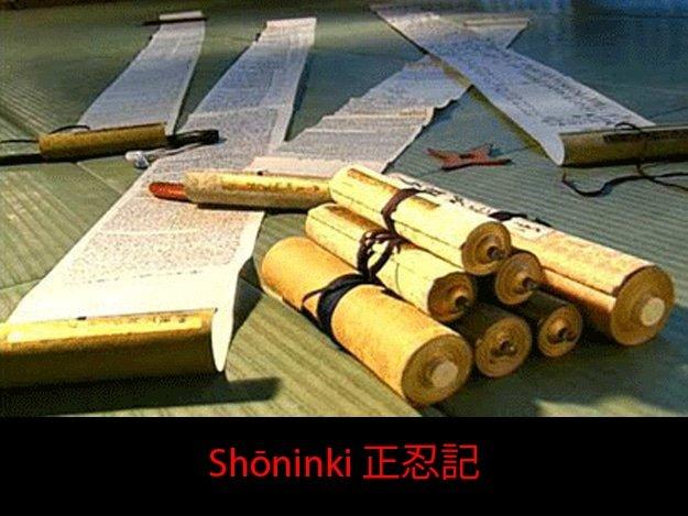 Shōninki 正忍記