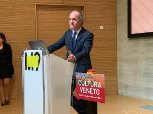 """Zaia presenta il nuovo portale """"Cultura Veneto"""""""