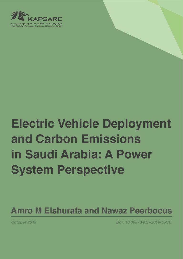 Kapsarc King Abdullah Petroleum Studies And Research