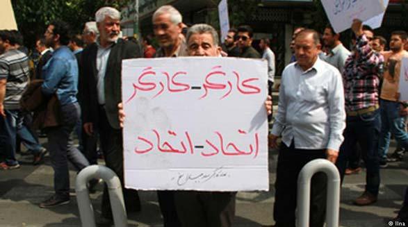Bildergebnis für تصاویر مبارزات کارگران ایران