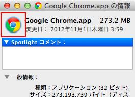 chrome-info