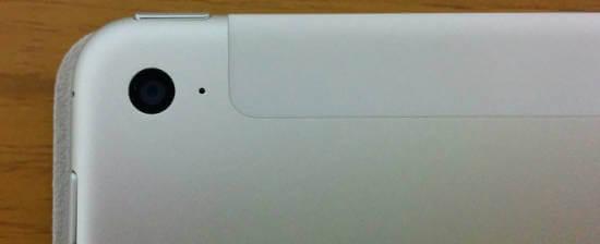 iPad mini4 スマートカバーがはみ出す 裏面