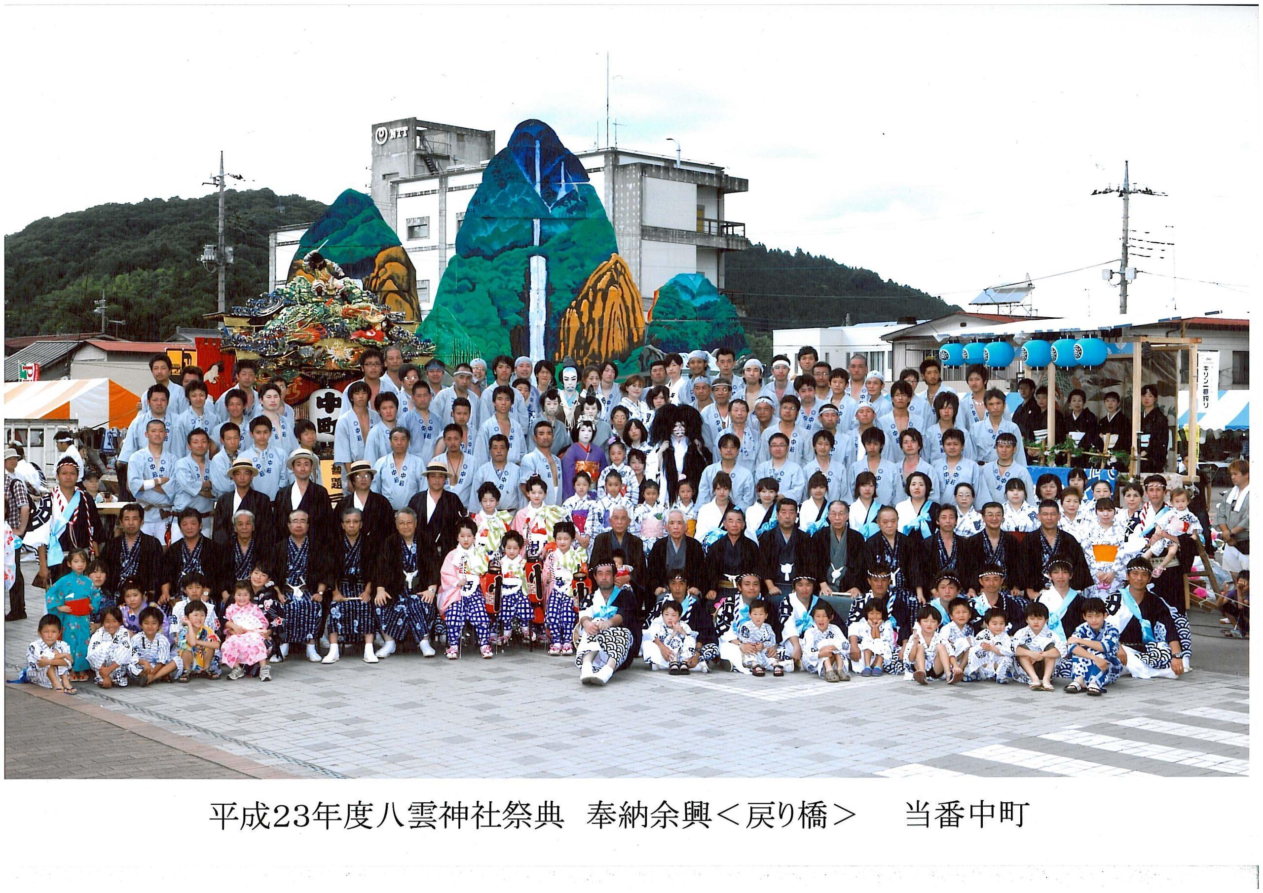 山あげ祭 仲町 集合写真 2011年