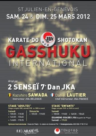 Gasshuku