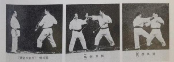 funakoshi-throw-1