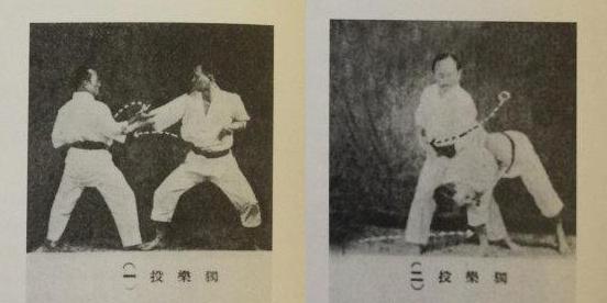 funakoshi-throw-2