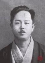 mabuni-portrait